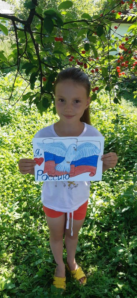 Акция Рисую Россию 2020